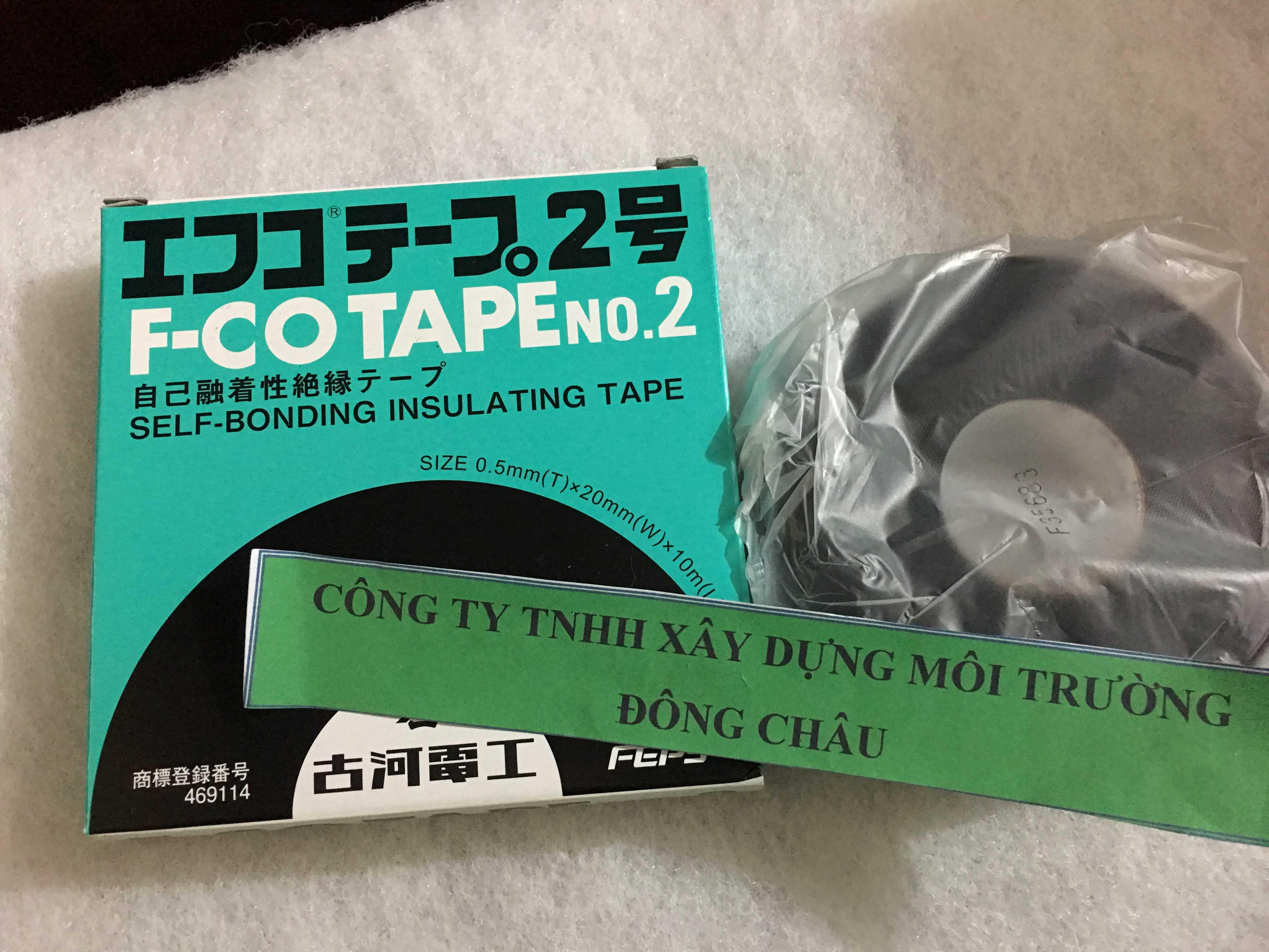 Băng keo điện FCo Tape 2 của Nhật