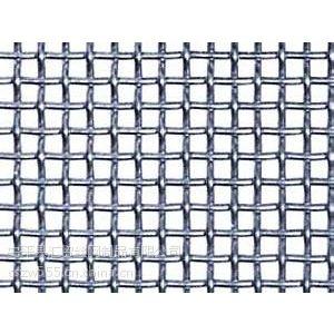 Kết quả hình ảnh cho lưới đan inox